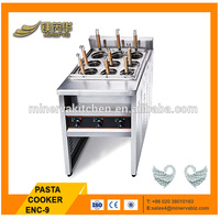 CE approval Catering kitchen equipment/electric noodles maker/commercial pasta cooking machine for sale