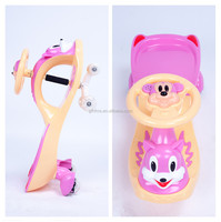 Top Quality Best Price 100% PP Plastic Products Kid's Toy Ride On Swing Car