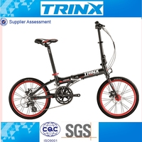 "Trinx Folding Bike 20"" Smart Aluminum Alloy high end Folding Bike"