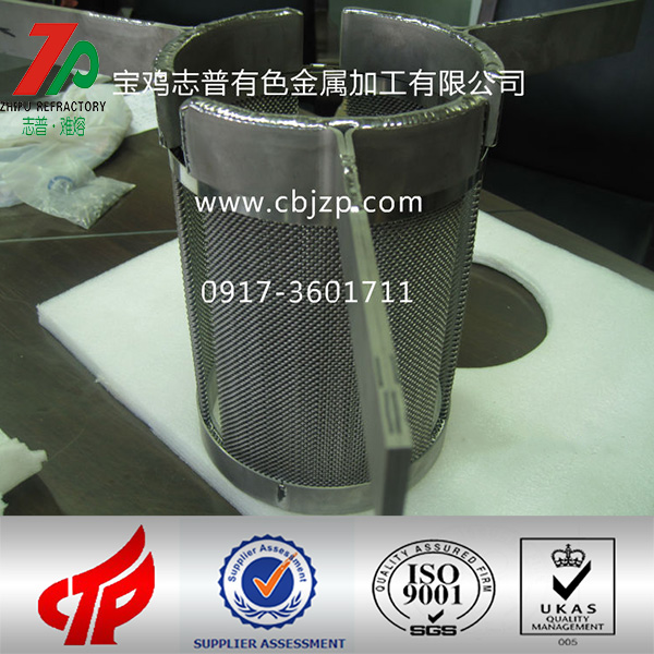 Manufacture Molybdenum (MO) mesh heating element price for sapphire growth furnace