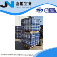 Pressure Swing Adsorption Carbon Molecular Sieve