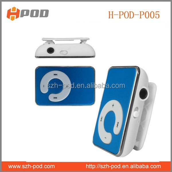 high quality clip mp3 player free arabic music mp3 download