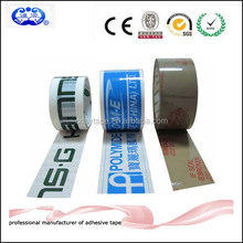 2015 professional 10 years factory high quality custom logo printed bopp packing tape