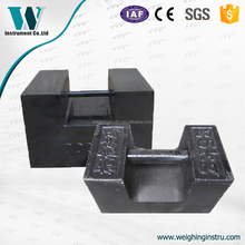 M1 good quality balance load test weights
