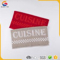 Quality Choice Most Popular holiday kitchen towels set