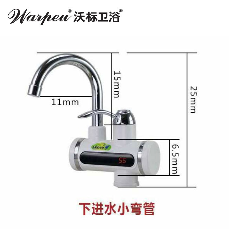 Kaiping Sanitary Ware Factory Made Online Shopping Best Price Italian Water Heater Faucet