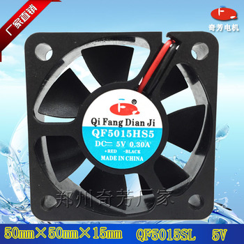 5015 5v 12v 24v ,cooling cooler fan for playstation 4 ps4,12 volt dc fans,12v cross flow fan