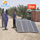 solar panel 3000 watts 1KW 2KW 3KW solar home lighting kit 10KW complete solar off grid system