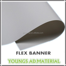 Laminated backlit flex banner for advertising printing material