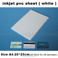 Non-laminated pvc sheet composite sheet material