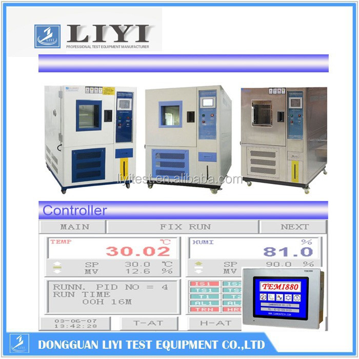 Temperature and humidity test environmental chambers