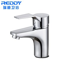 Contemporary Sanitary Ware Bathroom Basin Taps Wash Faucet With Low Price