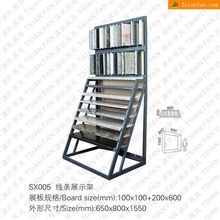 Stone Sample Display Shelf -SX005