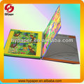 Children Drawing Book Printing