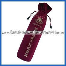 Velvet pouch packing beer bottle for promotion