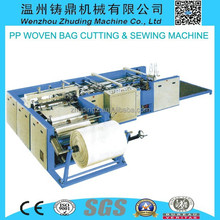 AUTOMATIC PP WOVEN SACK CEMENT BAG MAKING MACHINES