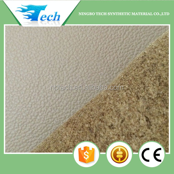 2017 high-end REACH standard sofa material car seat upholstery fabric sofa leather material