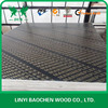 12mm China cheap black finger joint film faced plywood