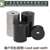Lead Pipe Lead Sash Weight