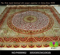 10*10ft highly quality hand carved chinese square nain silk carpet rugs