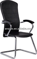 India Style black hard PVC Guest office Chair with arm rest A237-H06 high back Anqiao office chair factory