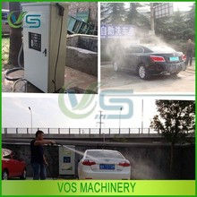 No workers needed foam car wash machine, self service car washer, car washing machinery