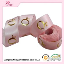 printing on satin ribbon customized ribbbon printing for gift/flower/packing festival decoration print ribbon