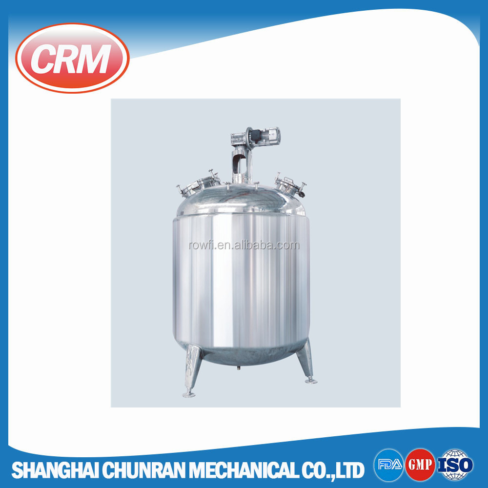 Sanitary stainless steel liquid mixing tank with agitator