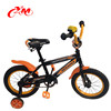 12 inch Popular Kids Bike to export Saudi district/Heavy Carbon Fibre Kids Bike/China Wholesale Cheap Kid Bicycle