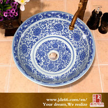 Jingdezhen Classical Hand Painted Ceramic Hairdressing Sinks