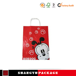 beauty refresh foldable shopping paper bag with monkey design