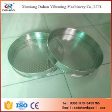 mesh 1mm milk powder experiment use sieve pan for lab test equipment