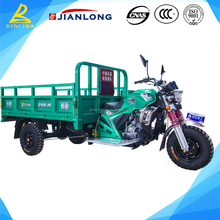 2016 new 200cc 250cc moto cargo trike made in china