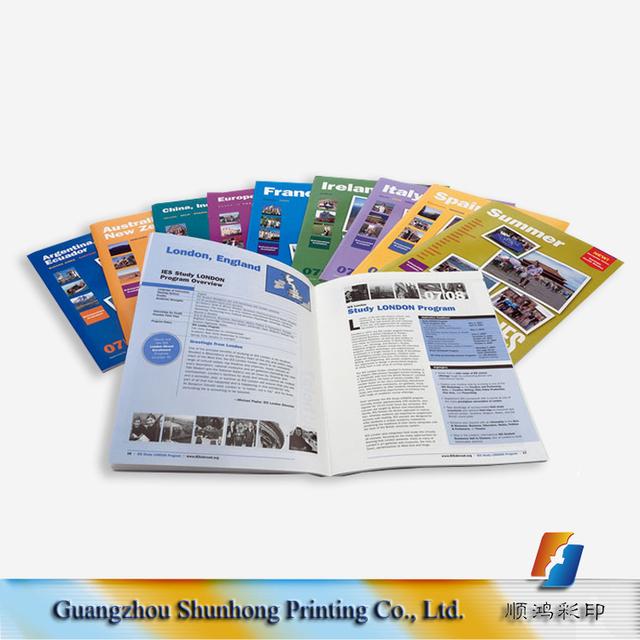 Paper cosmetics company catalog/business brochure print service