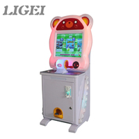 Funny indoor different type play games kids small arcade game machine coin operated machine