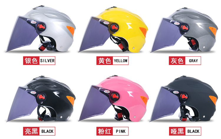 New Chinese Motorcycle Half Face Summer Helmet