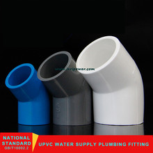 Water Supply Pipe Fittings PVC 135 Degree Elbow