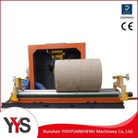 CE certification hot selling electric guillotine paper cutter