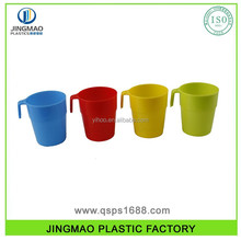Promotional Plastic Drinking Cup For Kids