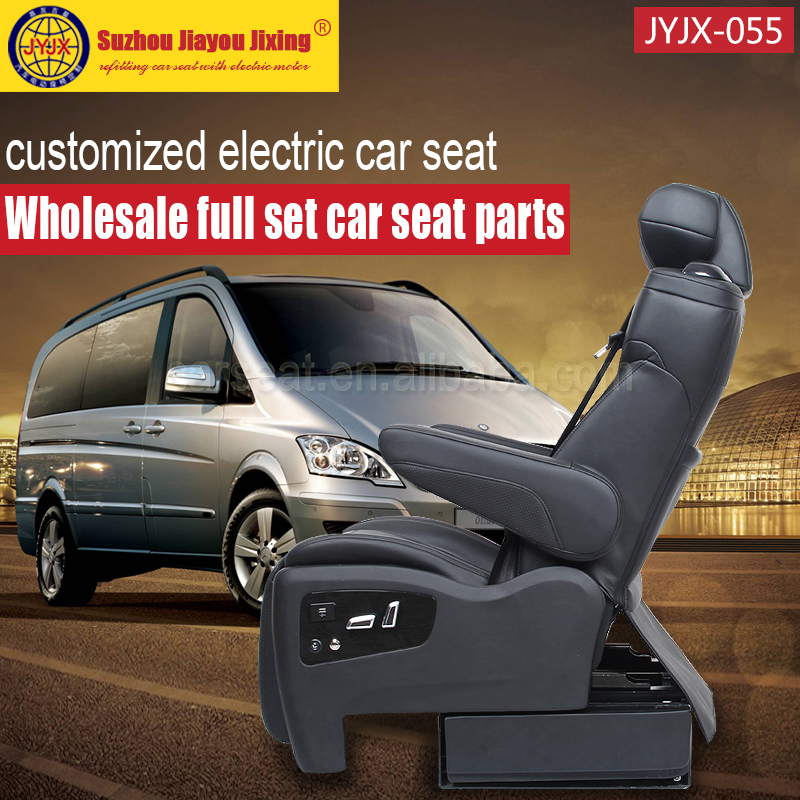 Auto seat with drawer JYJX-055 for MPV