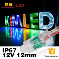 IP67 DC5V 0.3Watt 12mm led rgb pixel light waterproof for outdoor sign letters