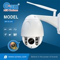 outdoor wifi IP camera,10x optical zoom PTZ dome camera,high power LED lights