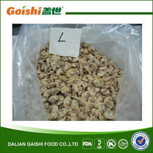 Dalian seafood frozen boiled short necked clam meat
