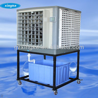 kitchen equipment/ 18000m3/h floor standing split type air conditioner with water tank/cheap evaporative air cooler