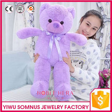 Custom Girls Wearing Teddies Purple 120cm