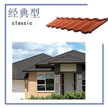 Metallic tile sheets/glass metal mixed mosaic tiles/colorful metal roof tile