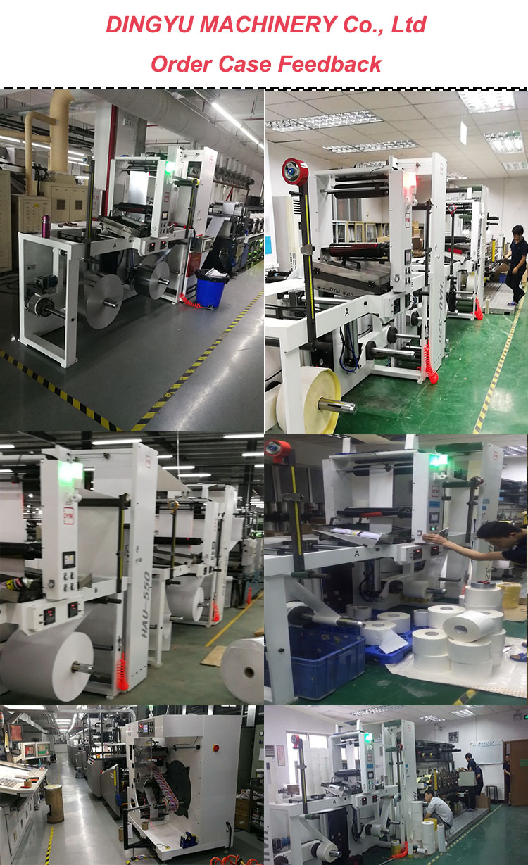 Dingyu Machinery Automatic turret rewinder