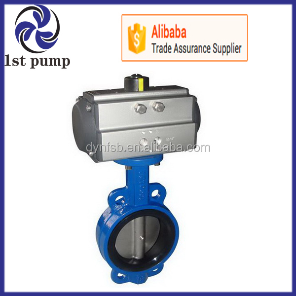 Pneumatic soft seal wafer butterfly valve
