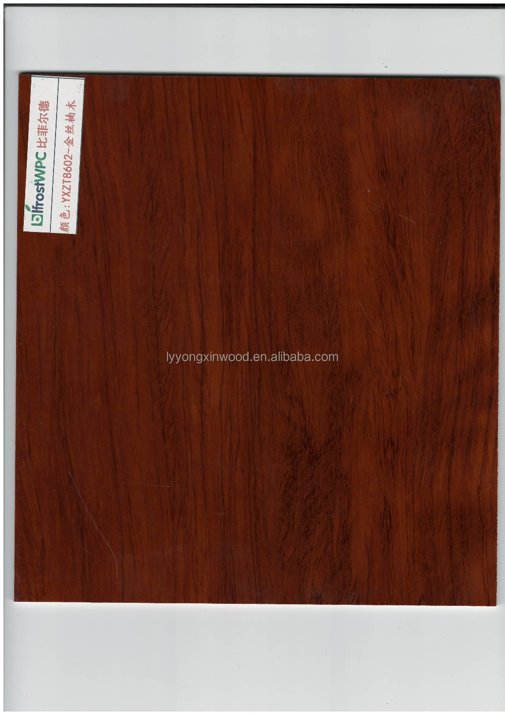 Textured Wall Panels Pvc : Interior wall decoration panel wood texture pvc