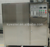 Total enclosed equipment with stainless steel Water tank ,500L/h ro plant price in india